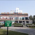 Pre Rented Property in Gurgaon | DLF Star Towers